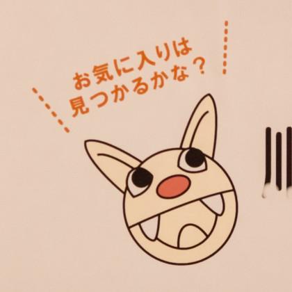 hyogotouji09